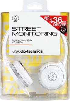 AudioTechnica ATH-S100 Headphone  image 2