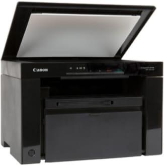 Canon Image Class MF3010 Printer image 5
