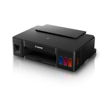Canon Pixma G1010 Inkjet Printer image 3