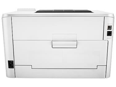 HP Color LaserJet Pro M252n (B4A21A) Printer image 2
