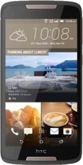 HTC Desire 828 Dual SIM 32GB  image 1