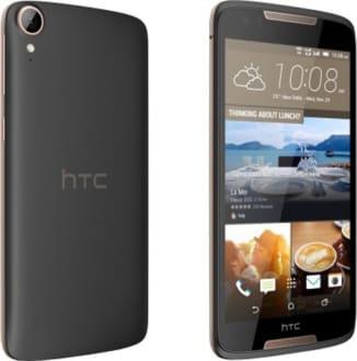 HTC Desire 828 Dual SIM 32GB  image 4
