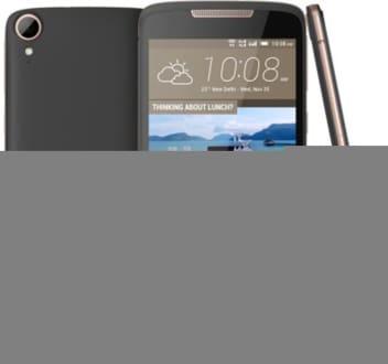 HTC Desire 828 Dual SIM 32GB  image 5