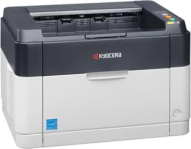 Kyocera ECOSYS FS-1040 Printer  image 3