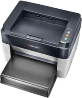 Kyocera ECOSYS FS-1040 Printer  image 4