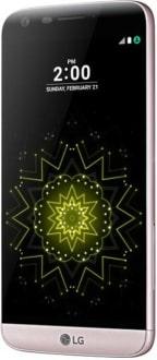 LG G5  image 5