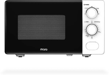 Marq By Flipkart Microwave Ovens Price List In India 27