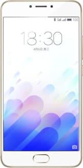 Meizu M3 Note  image 1