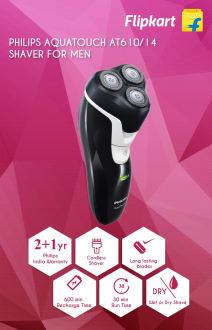 Philips AT610 Aquatouch Shaver  image 2