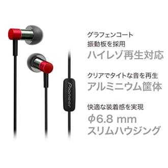 Pioneer SE-CH3T In the Ear Headphones  image 4